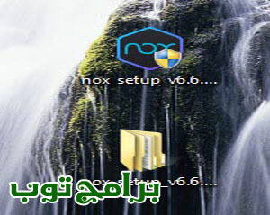Nox App Player 2021