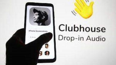 تحميل تطبيق Clubhouse